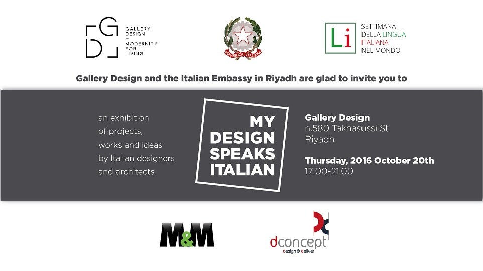 Invitation from Gallery Design and the Italian Embassy in Riyadh