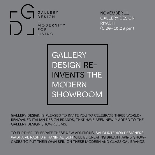 Gallery Design Reinvents the Modern Showroom